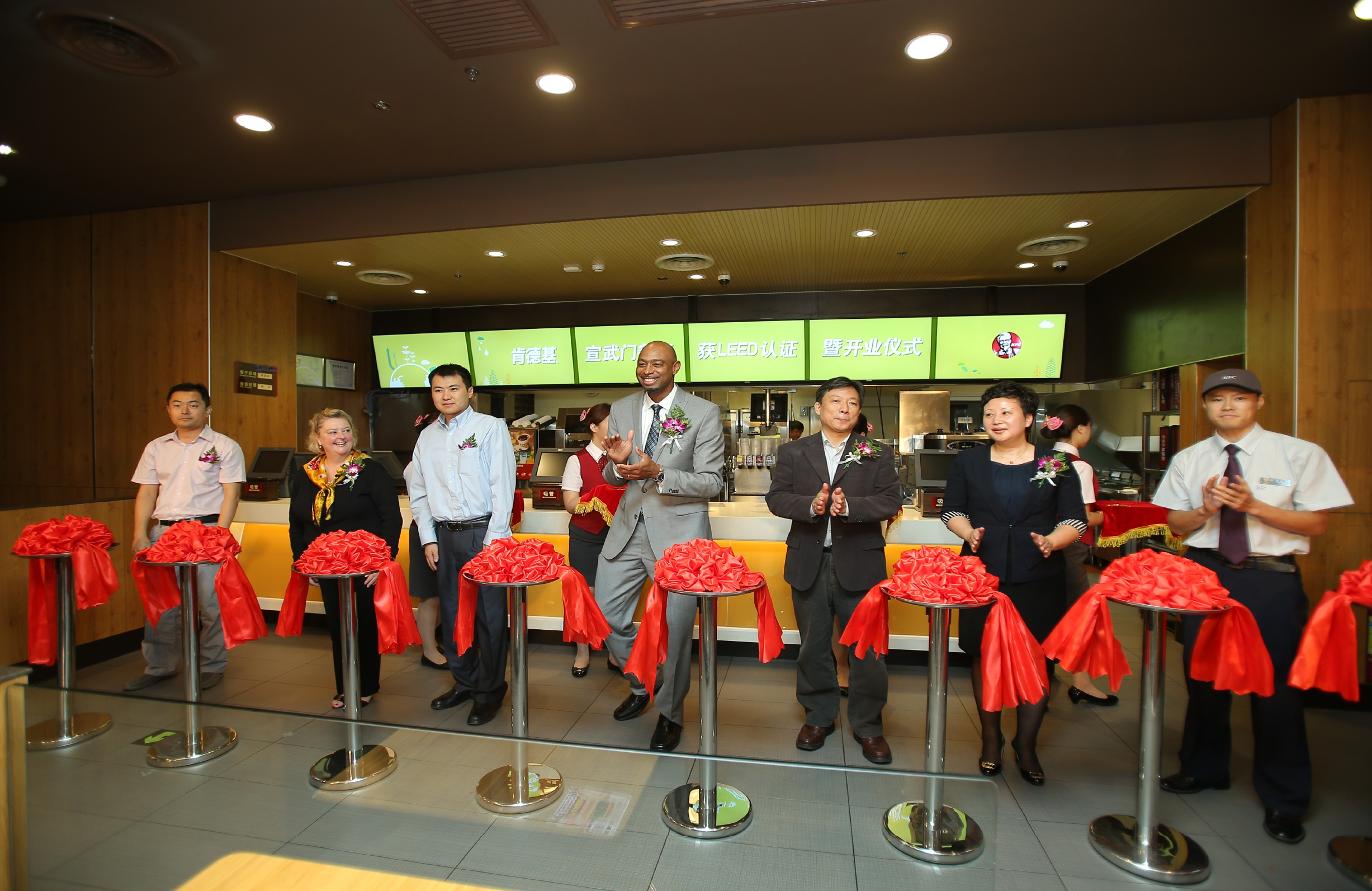 Multiple KFCs in China have received LEED certification